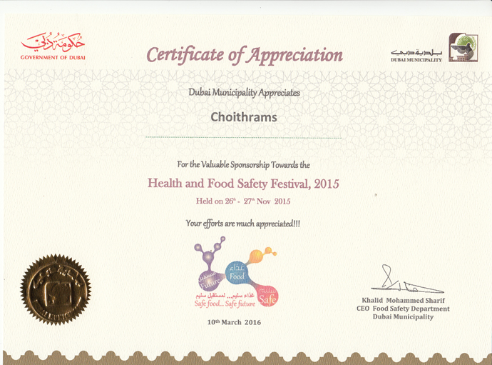 Appreciation certificate from dubai municipality choithrams picture gallery click on the image to enlarge appreciation certificate yelopaper