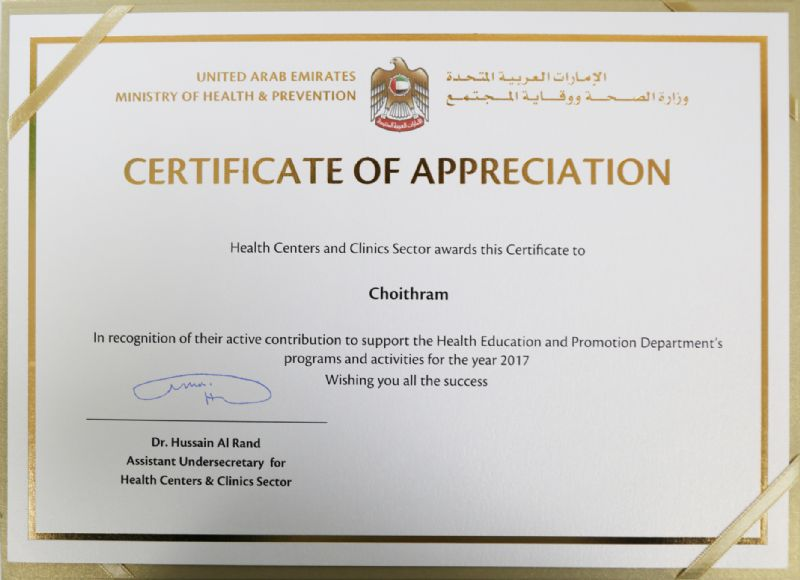 Certificate Of Appreciation By Ministry Of Health Prevention