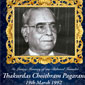 In loving memory of our beloved founder Thakurdas Choithram Pagarani.