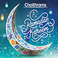 Ramadan special offers at Choithrams - 2019
